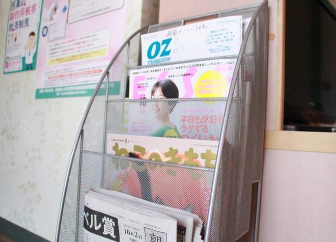 久喜駅 東口徒歩 15分 めぐみ歯科【久喜市吉羽】の院内写真7