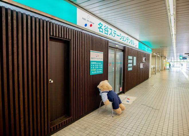 名谷駅 駅ビル内2F徒歩1分 名谷ステーションデンタル写真7