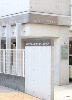 上大岡駅 6番出口徒歩 7分 沖津歯科診療所の外観写真6
