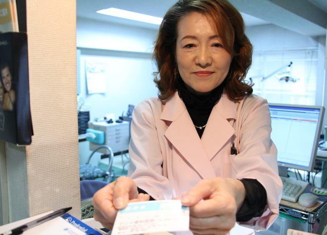 代々木駅 出口徒歩 4分 ヤシマ歯科医院のスタッフ写真2