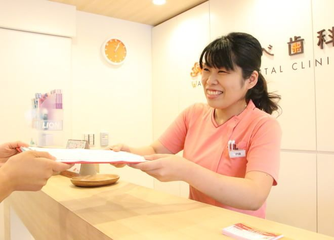 わたなべ歯科(高槻市富田町)の画像