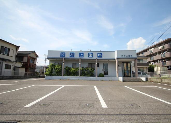 共和駅 出口車 16分 村上歯科の外観写真3