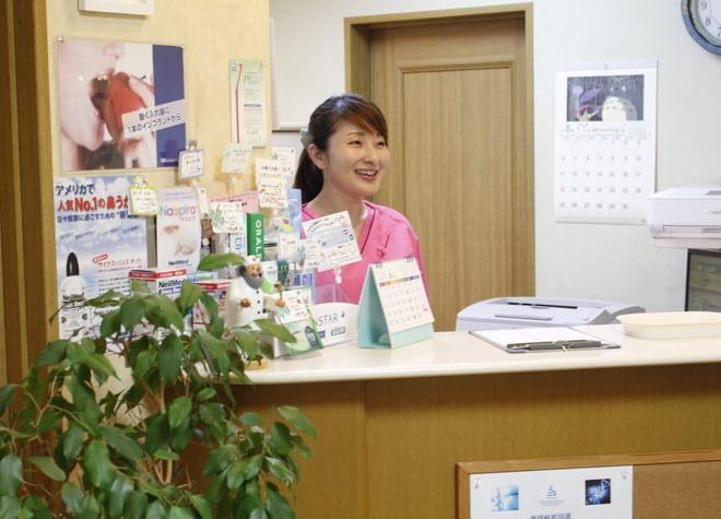 武生駅 出入り口車9分 山王歯科のスタッフ写真1