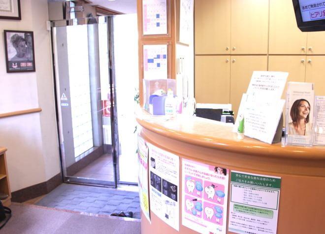 たまプラーザ駅 北口徒歩 3分 ロイヤル歯科医院(横浜市 青葉区)の院内写真2