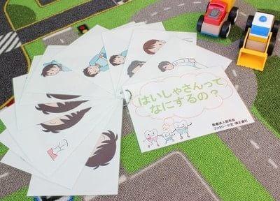 今出川駅 6番出口徒歩 20分 ファミリー小児・矯正歯科のその他写真5