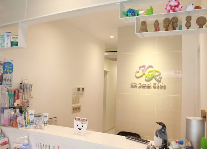 金沢文庫駅 出口徒歩3分 KR Dental Clinic 金沢文庫写真6