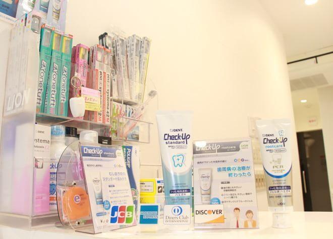 金沢文庫駅 出口徒歩 3分 KR Dental Clinic 金沢文庫の院内写真3