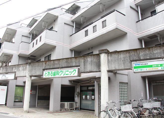 花小金井駅 南口徒歩 2分 とおる歯科クリニックの外観写真5