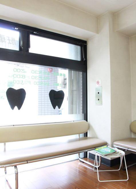 花小金井駅 南口徒歩 2分 とおる歯科クリニックの院内写真4