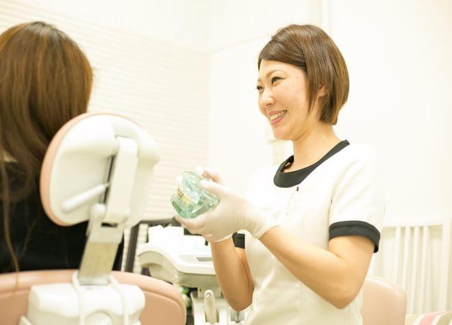 吉田歯科医院 今里クリニックプラザ(大阪市東成区)の画像