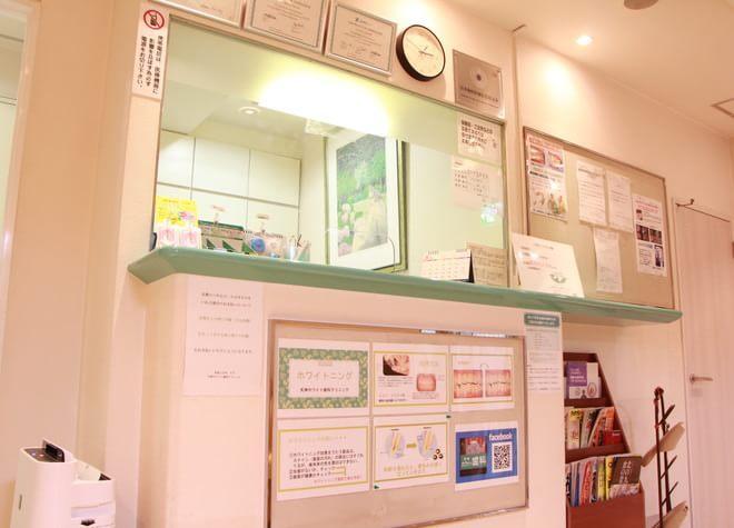 天神駅 4番出口直結徒歩 0分 天神ホワイト歯科クリニックの写真6