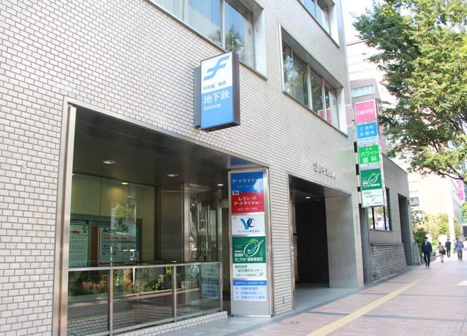 【予約可】天神駅周辺の歯医者16院!おすすめポイント掲載