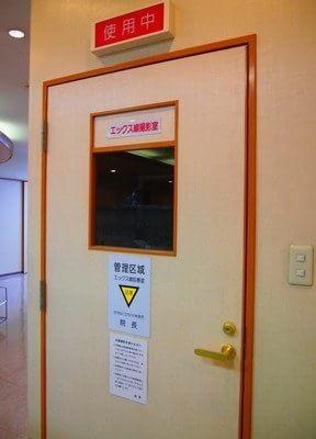 飯塚駅 出口徒歩 5分 こもだ歯科医院の院内写真7
