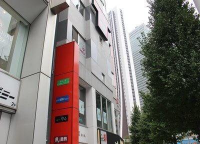 新宿駅 西口徒歩3分 カラサワ歯科クリニック写真2