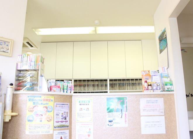 ほりのうち歯科医院の画像