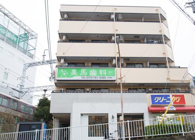 石橋阪大前駅 西口徒歩 3分 美馬歯科の外観写真7