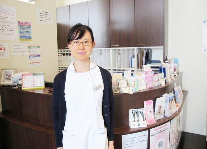 駒形駅 車16分 前橋みなみ歯科のスタッフ写真6