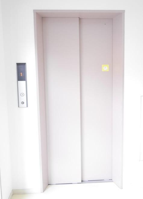 守山駅 出口バス6分 せの歯科医院の院内写真1