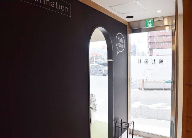 梅村歯科医院の画像