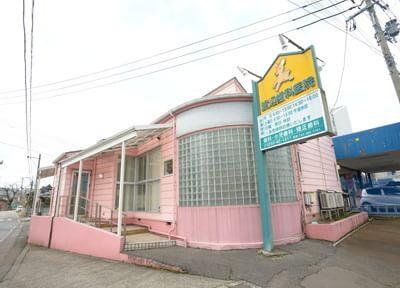 渡辺歯科医院(水原診療所)の画像