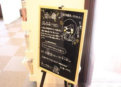 二中通駅 出口徒歩 4分 木村歯科医院の院内写真3