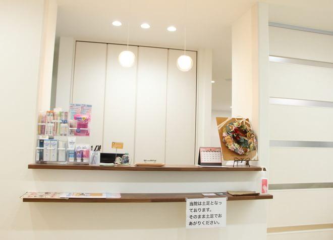 法界院駅 出入口徒歩 12分 かすやま歯科クリニックの院内写真4