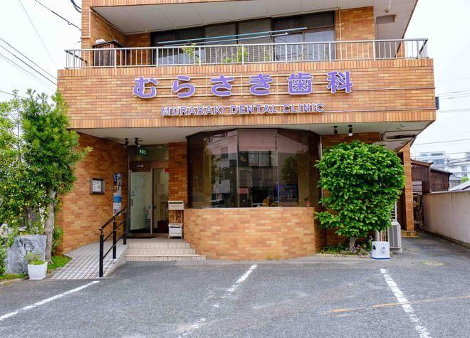 【筑紫野市の歯医者4院】おすすめポイントを掲載中|口腔外科BOOK