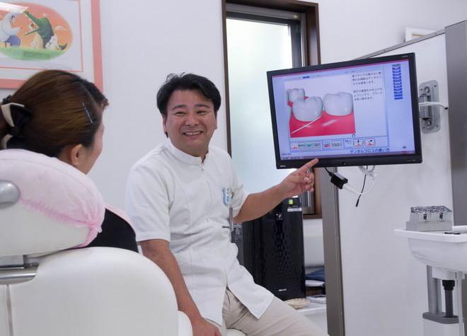 日向住吉駅 出口徒歩 10分 かわの歯科のスタッフ写真3