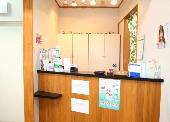 くりの森歯科クリニックの画像