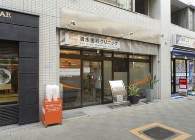 日暮里駅 東口徒歩 1分 清水歯科クリニック 日暮里の写真6