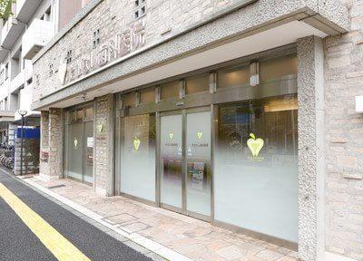 綾瀬駅 東出口徒歩5分 たかなし歯科医院写真2