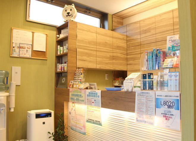 八潮駅 出口徒歩 3分 シード歯科診療室の院内写真2