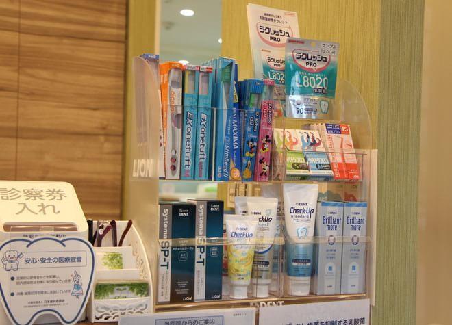 八潮駅 出口徒歩3分 シード歯科診療室の院内写真7