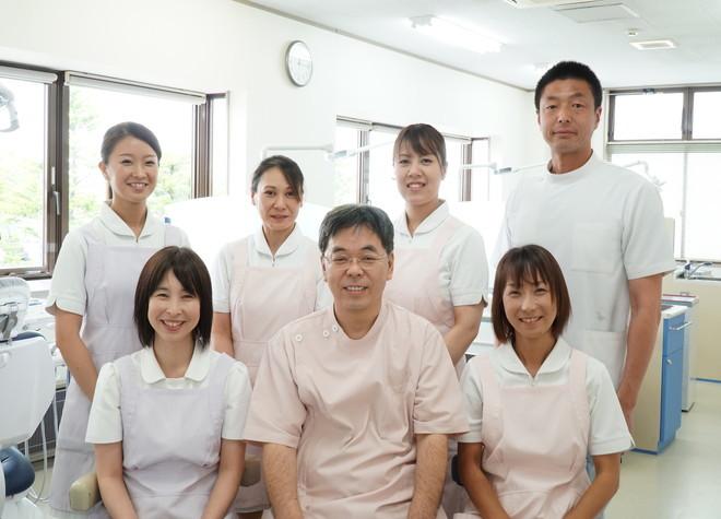 ありま歯科医院の画像