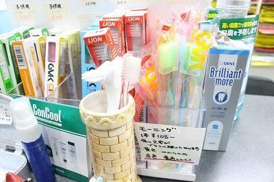 椎名町駅 北口徒歩5分 おざわ歯科写真7