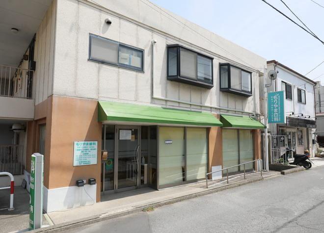 船橋駅 北口徒歩5分 もりやま歯科写真7