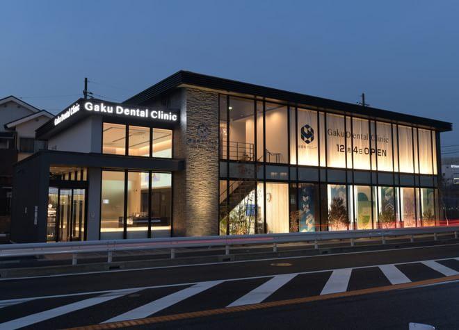 六地蔵駅(京阪) 出口徒歩 5分 岳歯科クリニックの外観写真6