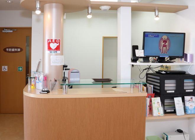 七里駅 出口徒歩 1分 七里KT歯科・矯正歯科の院内写真7