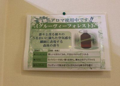 府中駅(東京都) 北口徒歩1分 こすが歯科医院写真6