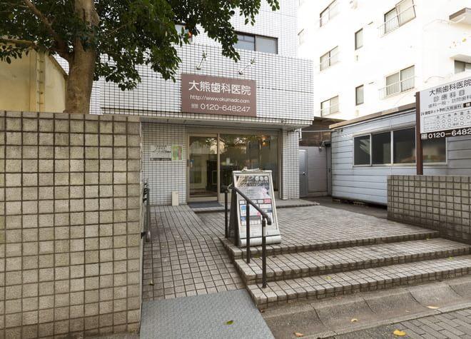 二子玉川駅 西口徒歩 8分 大熊歯科医院の外観写真7