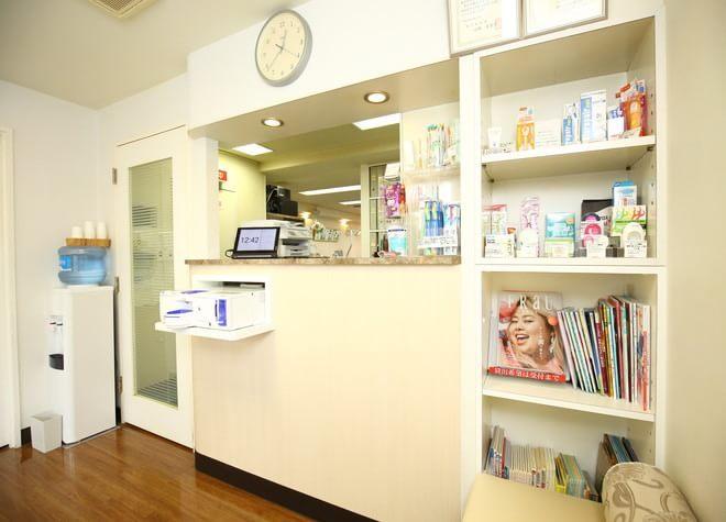 二子玉川駅 西口徒歩 8分 大熊歯科医院の院内写真5