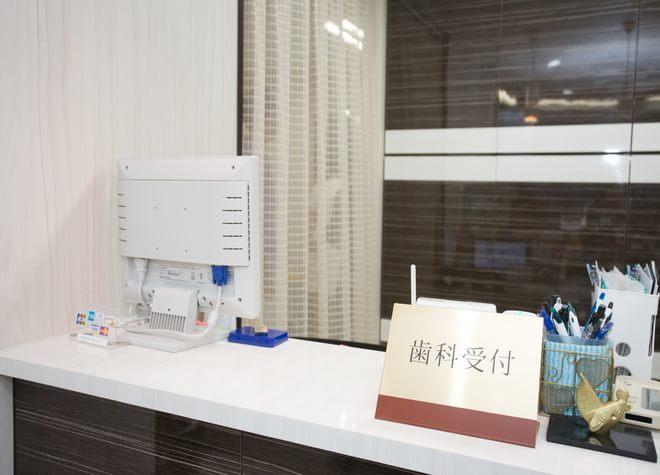 亀戸駅 北口徒歩4分 トヨムラ歯科医院の院内写真4
