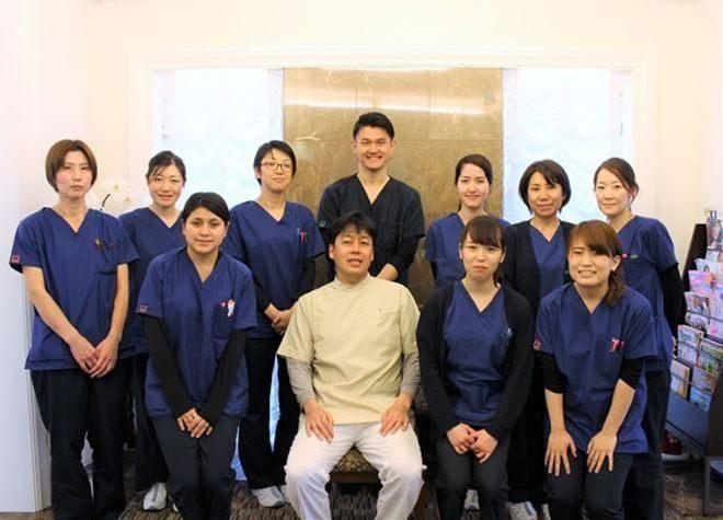 いとう歯科ティースエクセレントクリニックの画像