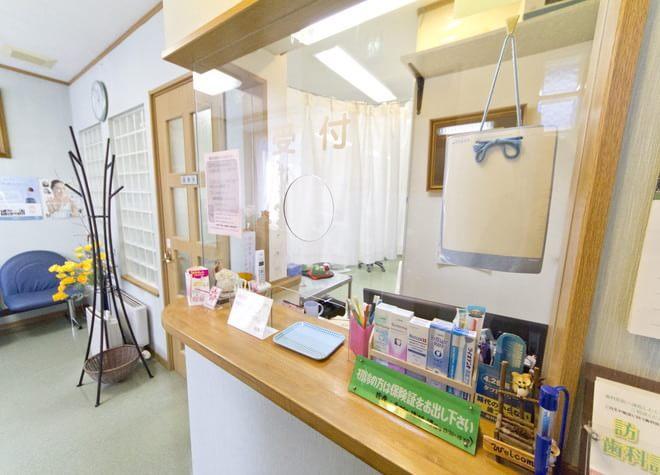 盛岡駅南口 徒歩11分 ゆうがおせ歯科医院の院内写真2