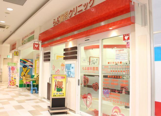 住道駅 出口車5分 らぶ歯科医院写真5
