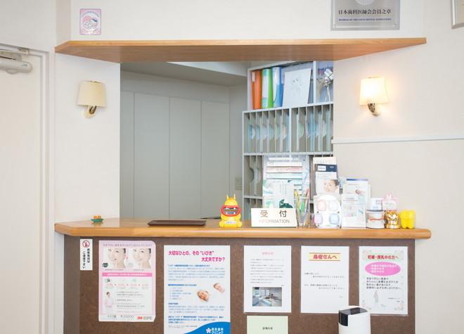 岩佐歯科クリニックの画像