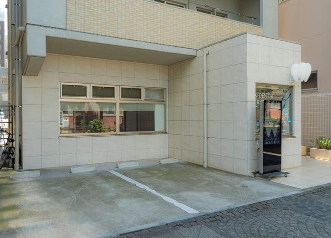 Kデンタルオフィスの画像