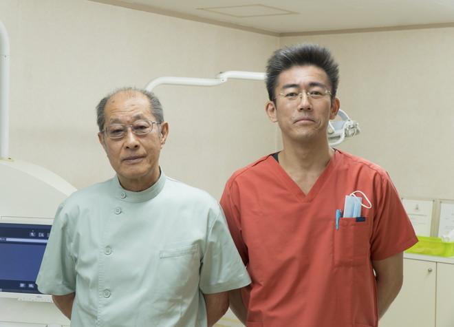 東京歯科の画像
