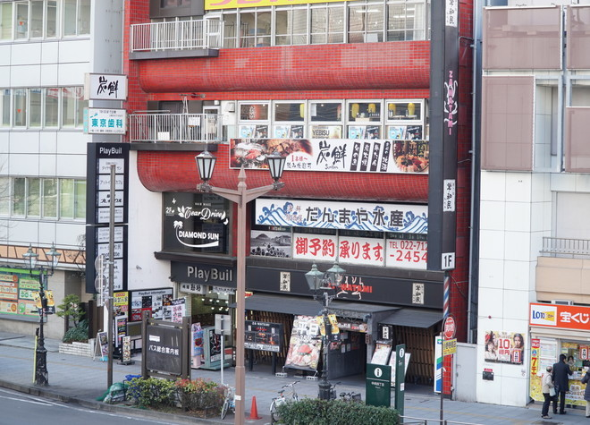 東京歯科の写真3