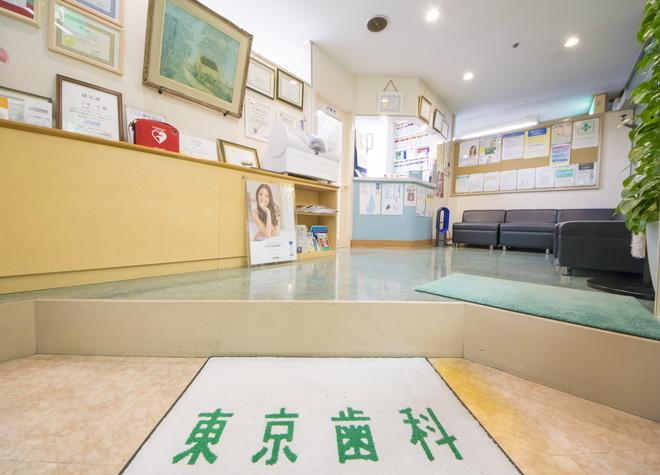 仙台駅 徒歩4分 東京歯科の院内写真5